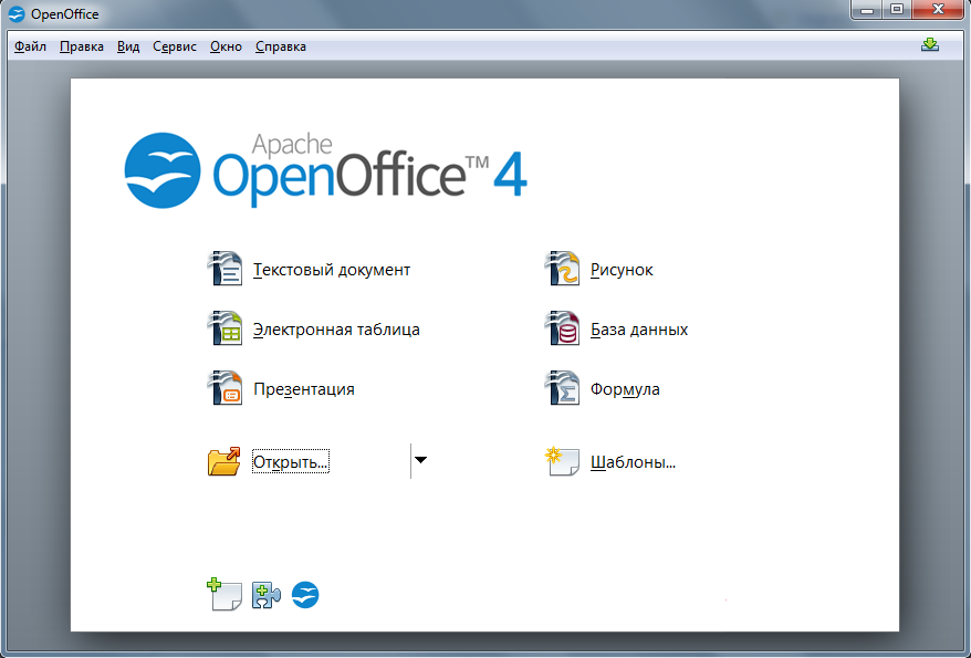 openoffice-org-4